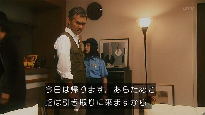 いきもの係 3話のキャプ712