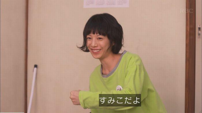 監獄のお姫さま 6話のキャプ643