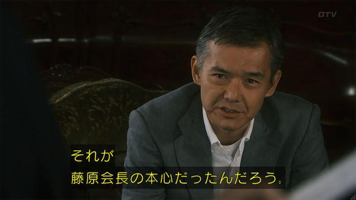 いきもの係 2話のキャプ794