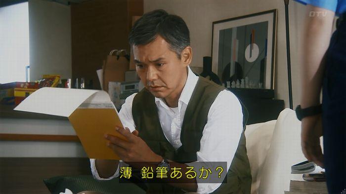いきもの係 3話のキャプ419