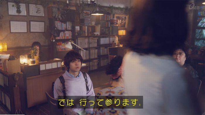 家政婦のミタゾノ 5話のキャプ67