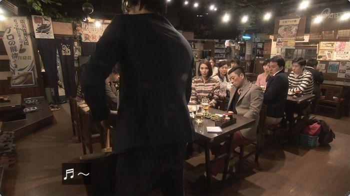 奪い愛 3話のキャプ468