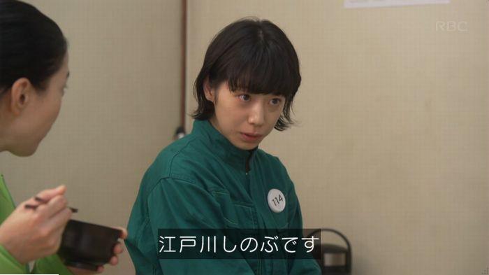 監獄のお姫さま 3話のキャプ343