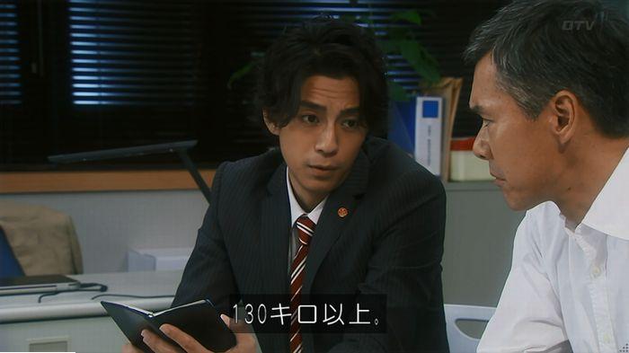 警視庁いきもの係 9話のキャプ671