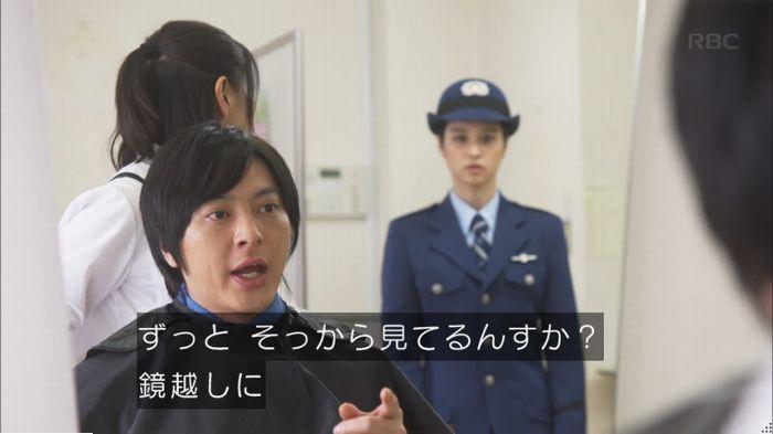 監獄のお姫さま 8話のキャプ132