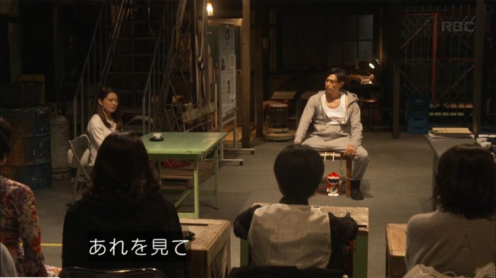 監獄のお姫さま 9話のキャプ582