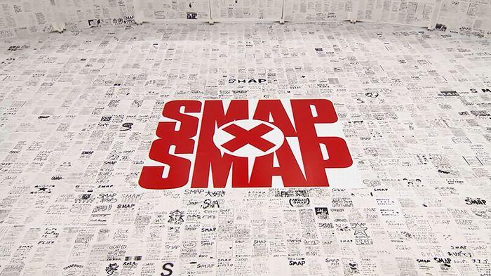 SMAP×SMAP最終回のキャプ318