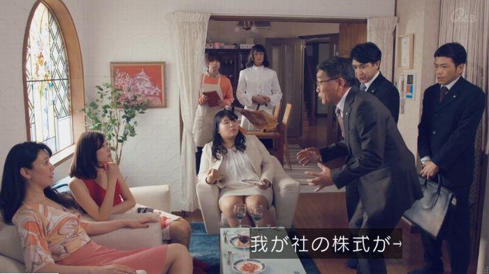 家政婦のミタゾノ 2話のキャプ650