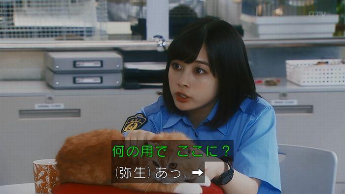 いきもの係 3話のキャプ134