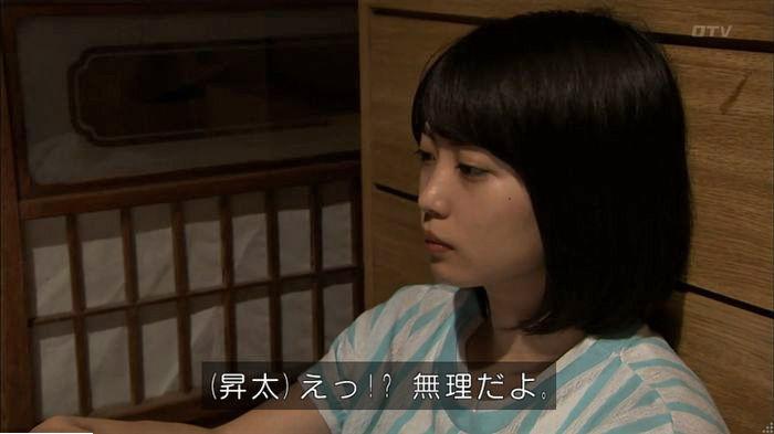 ウツボカズラの夢5話のキャプ253