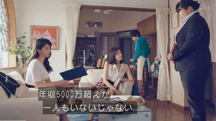 家政婦のミタゾノ 2話のキャプ137