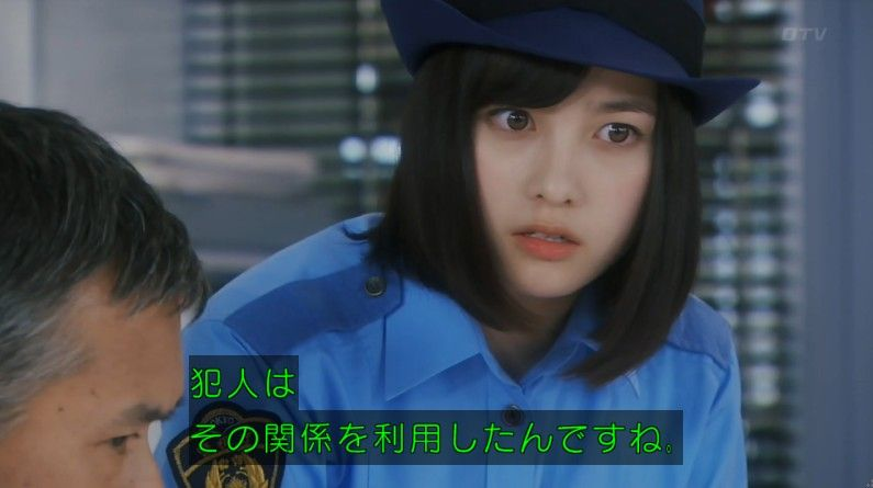 いきもの係 4話のキャプ546