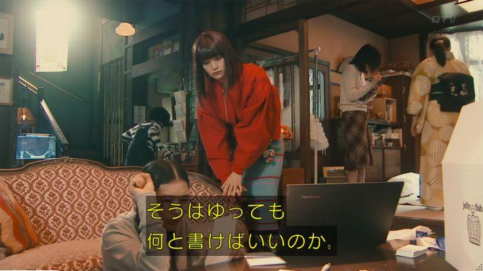 海月姫7話のキャプ55