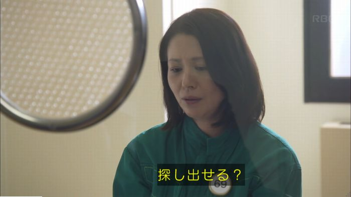 監獄のお姫さま 8話のキャプ578