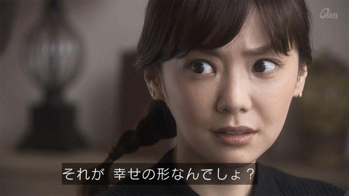 奪い愛 4話のキャプ462