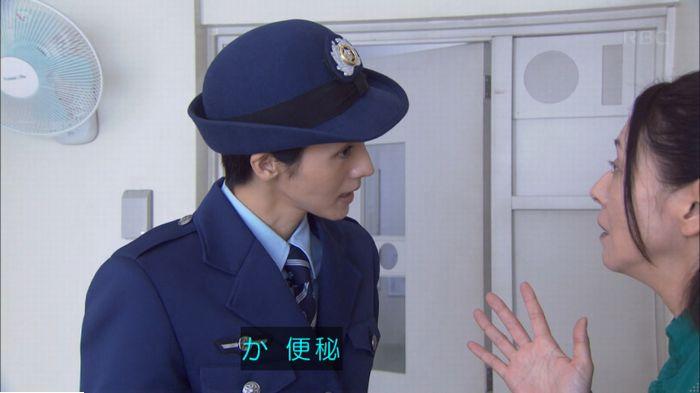 監獄のお姫さま 4話のキャプ232