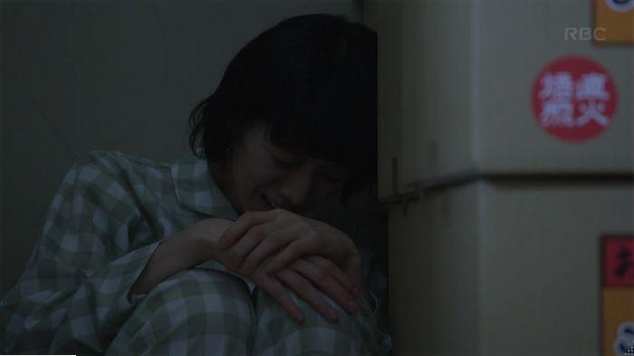監獄のお姫さま 3話のキャプ267