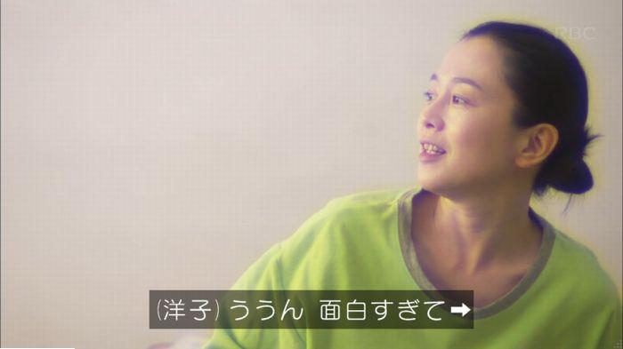 監獄のお姫さま 7話のキャプ460