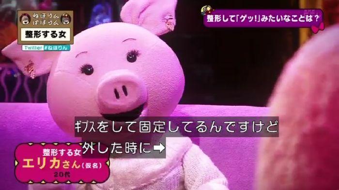 ねほりんぱほりんのキャプ307