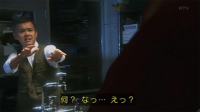 いきもの係 5話のキャプ605