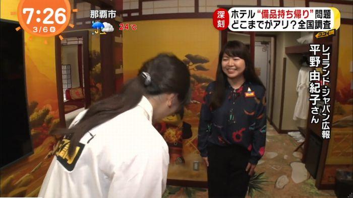 めざましTVのキャプ48
