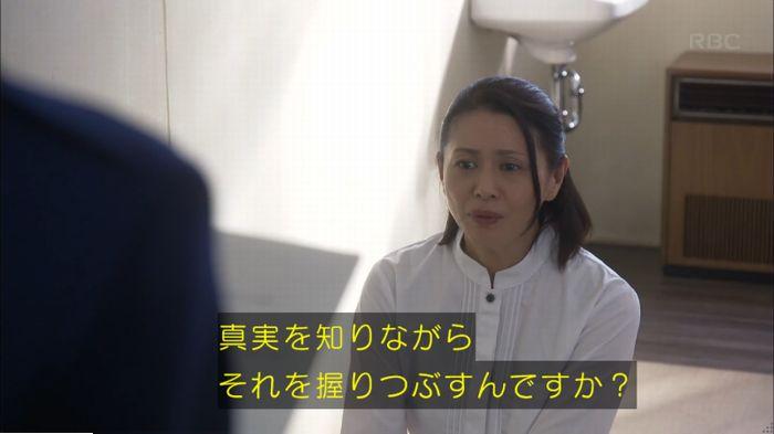 監獄のお姫さま 8話のキャプ178