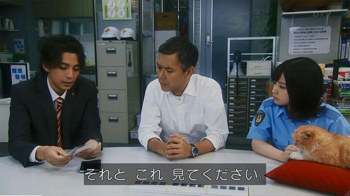 警視庁いきもの係 9話のキャプ645