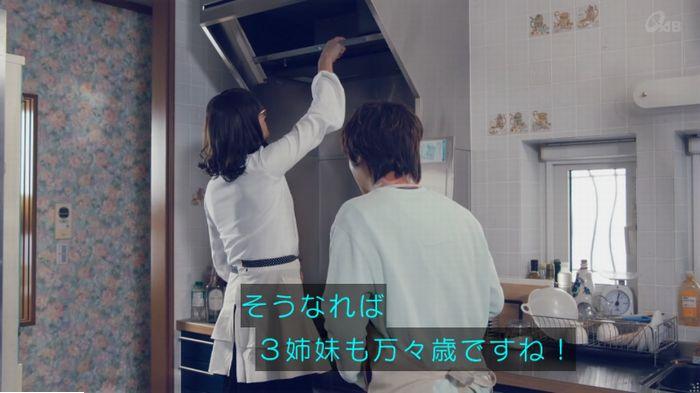 家政婦のミタゾノ 2話のキャプ539