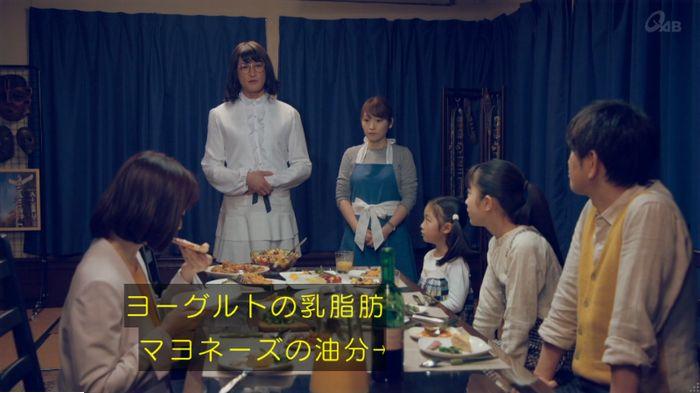 家政婦のミタゾノ 5話のキャプ323