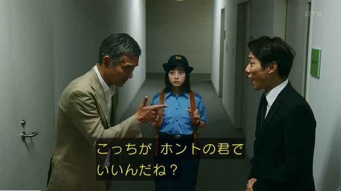 警視庁いきもの係 最終話のキャプ94