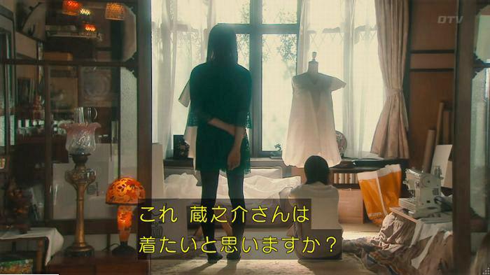 海月姫7話のキャプ410
