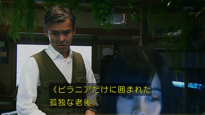 7話のキャプ306
