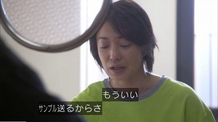 監獄のお姫さま 4話のキャプ640