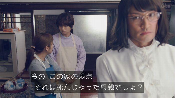 家政婦のミタゾノ 5話のキャプ219