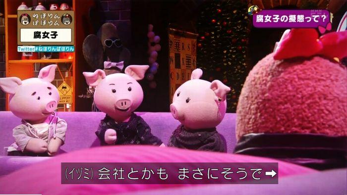 ねほりん腐女子回のキャプ311