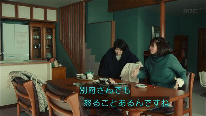 カルテット 4話のキャプ46