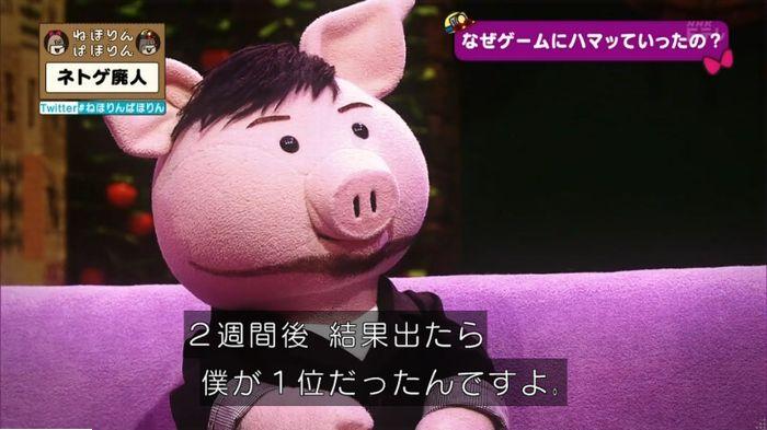 ねほりんネトゲ廃人のキャプ309