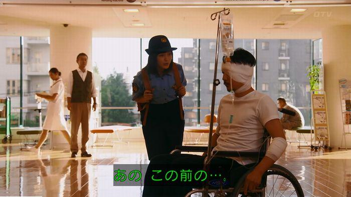 警視庁いきもの係 最終話のキャプ331