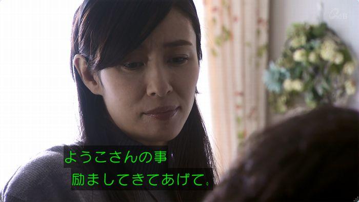 奪い愛 3話のキャプ510