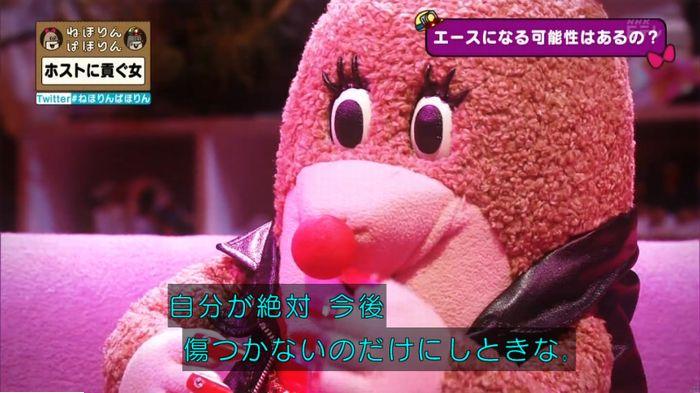 ねほりんぱほりんのキャプ407