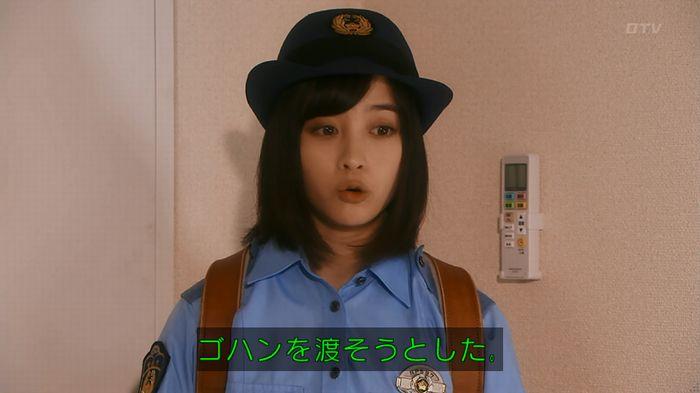 いきもの係 5話のキャプ529