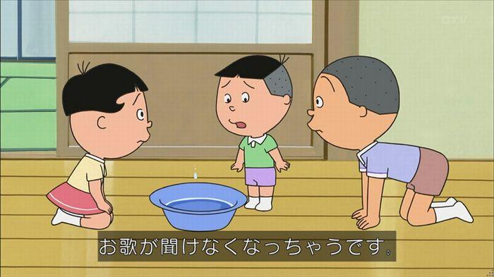 サザエさん堀川君のキャプ25