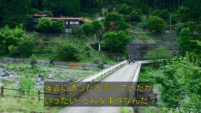 警視庁いきもの係 9話のキャプ200