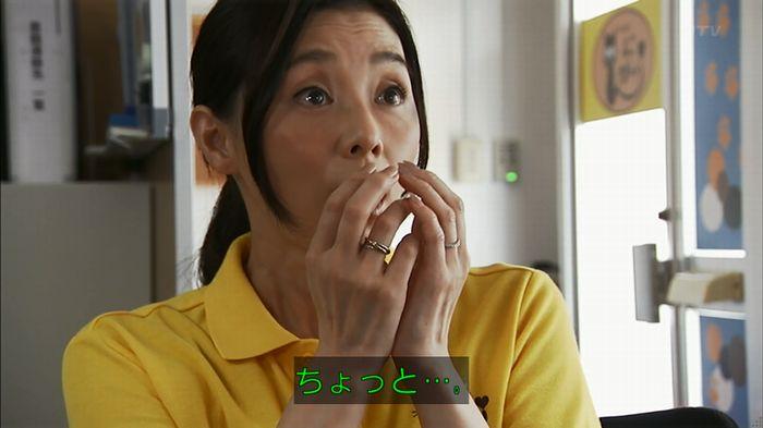 ウツボカズラの夢1話のキャプ458