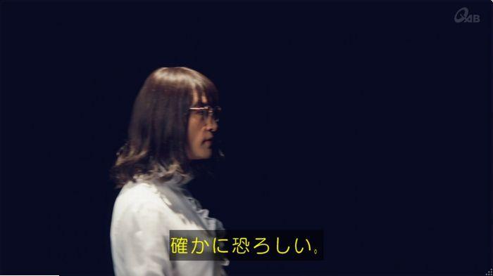 家政婦のミタゾノ 5話のキャプ10