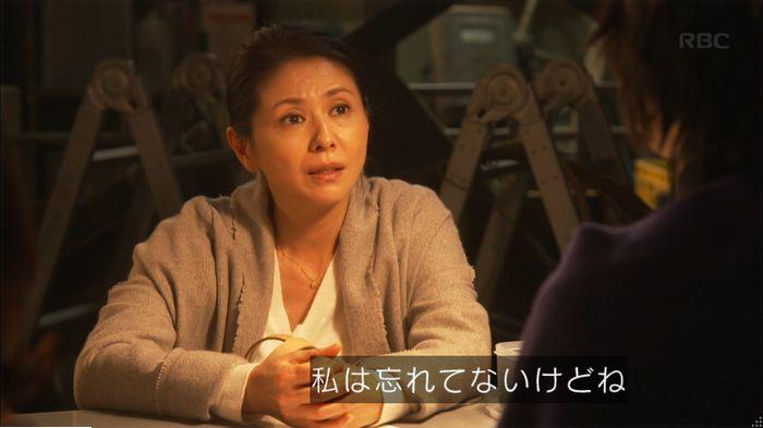 監獄のお姫さま 9話のキャプ327