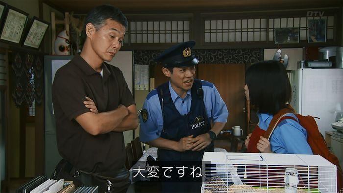警視庁いきもの係 9話のキャプ147