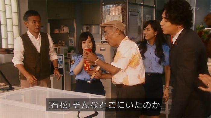 警視庁いきもの係 8話のキャプ415