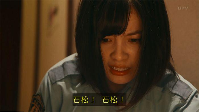 警視庁いきもの係 9話のキャプ754