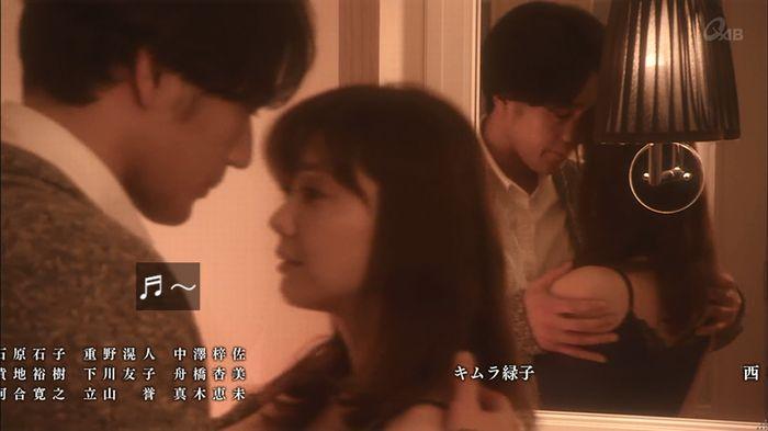 奪い愛 5話のキャプ795